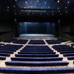 auditori-forum